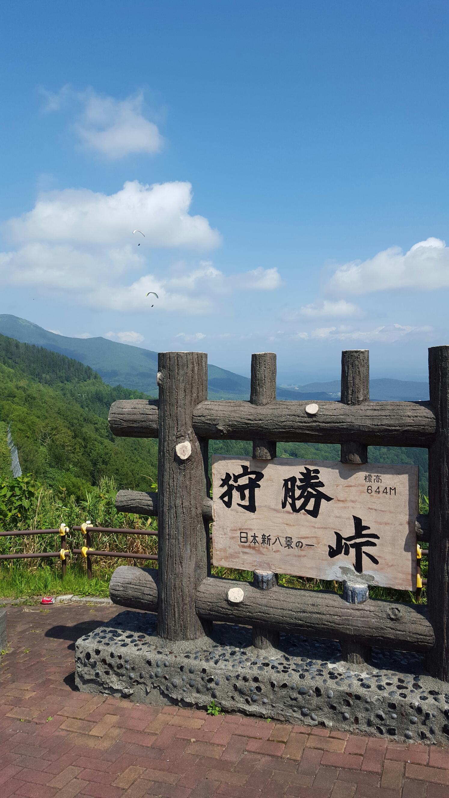 Qui va piano va sano et qui va sano va à Furano.