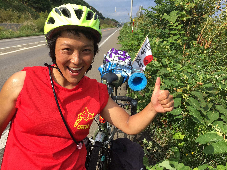 Cyclotouriste japonaise dans le sens sud Nord