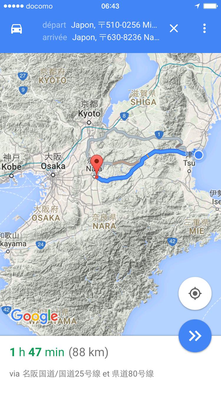 22/9 Direction Nara