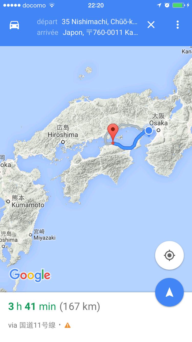 24/9/2015 Direction l'île de Shikoku en ferry.
