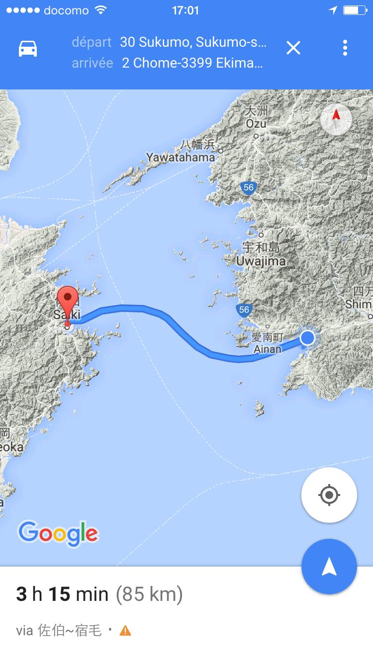 29/9/2015 traversée en ferry vers l'île de Kyushu.