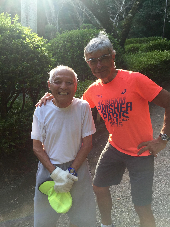 29/9/2015:randonnée l'après midi à Saiki,