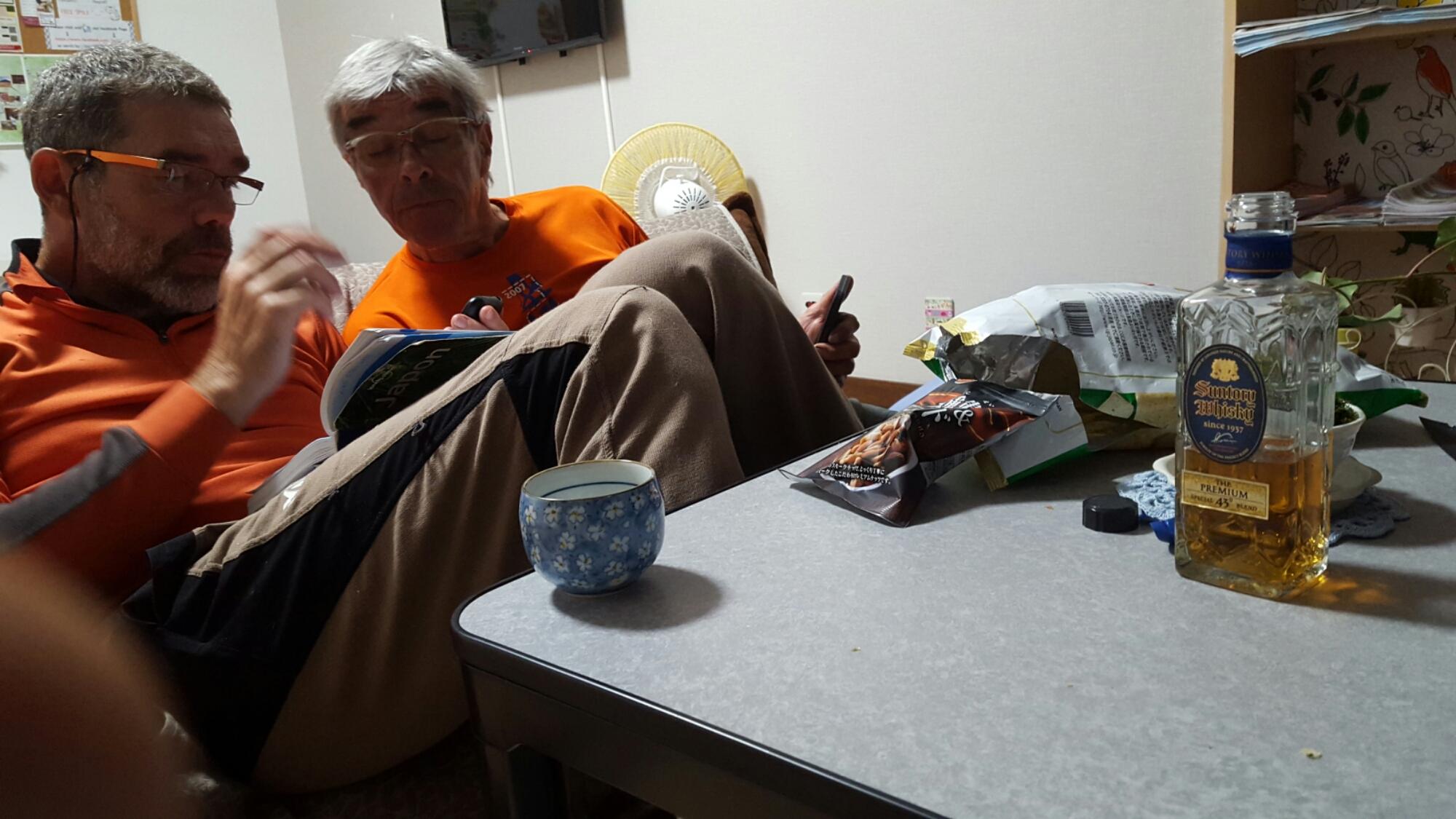 Nikko, journée de repos.