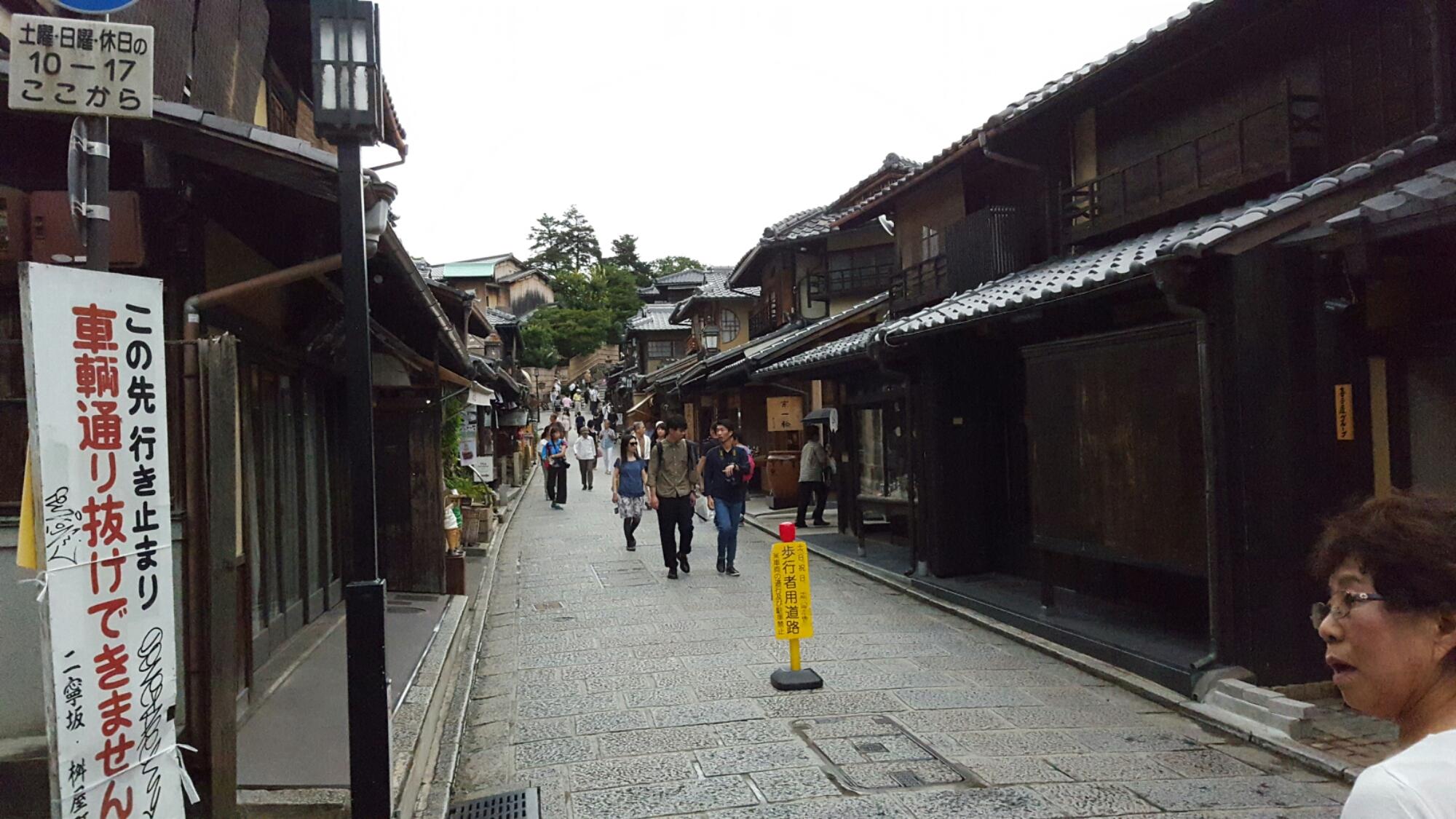 Deux jours à Kyoto