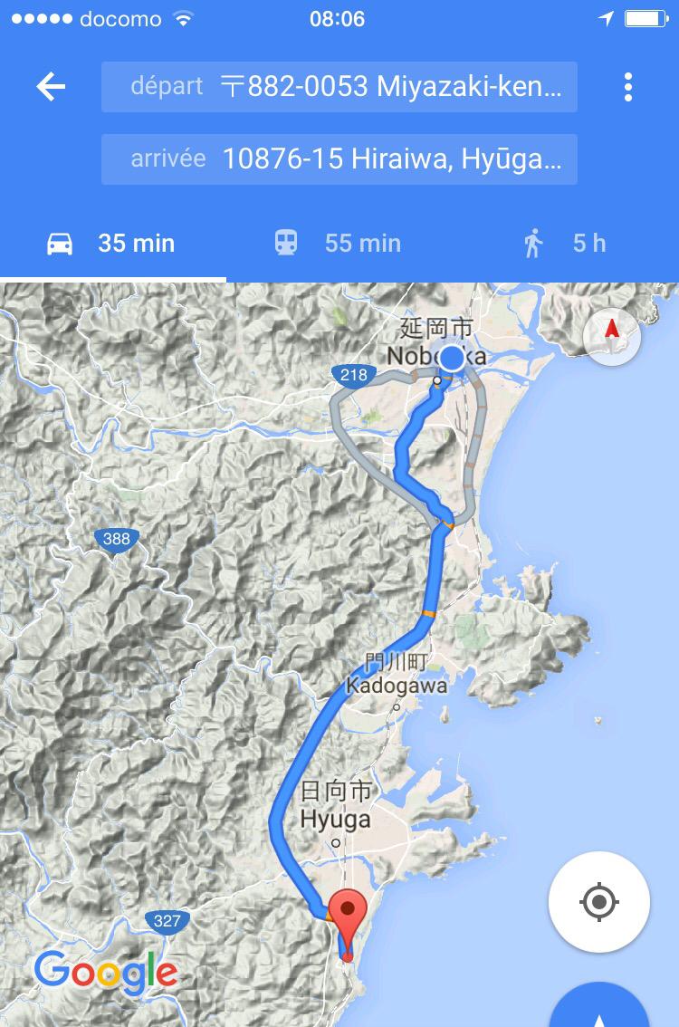 1/10/2015:Direction Hyuga