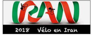 le logo de «vèlo en Iran»