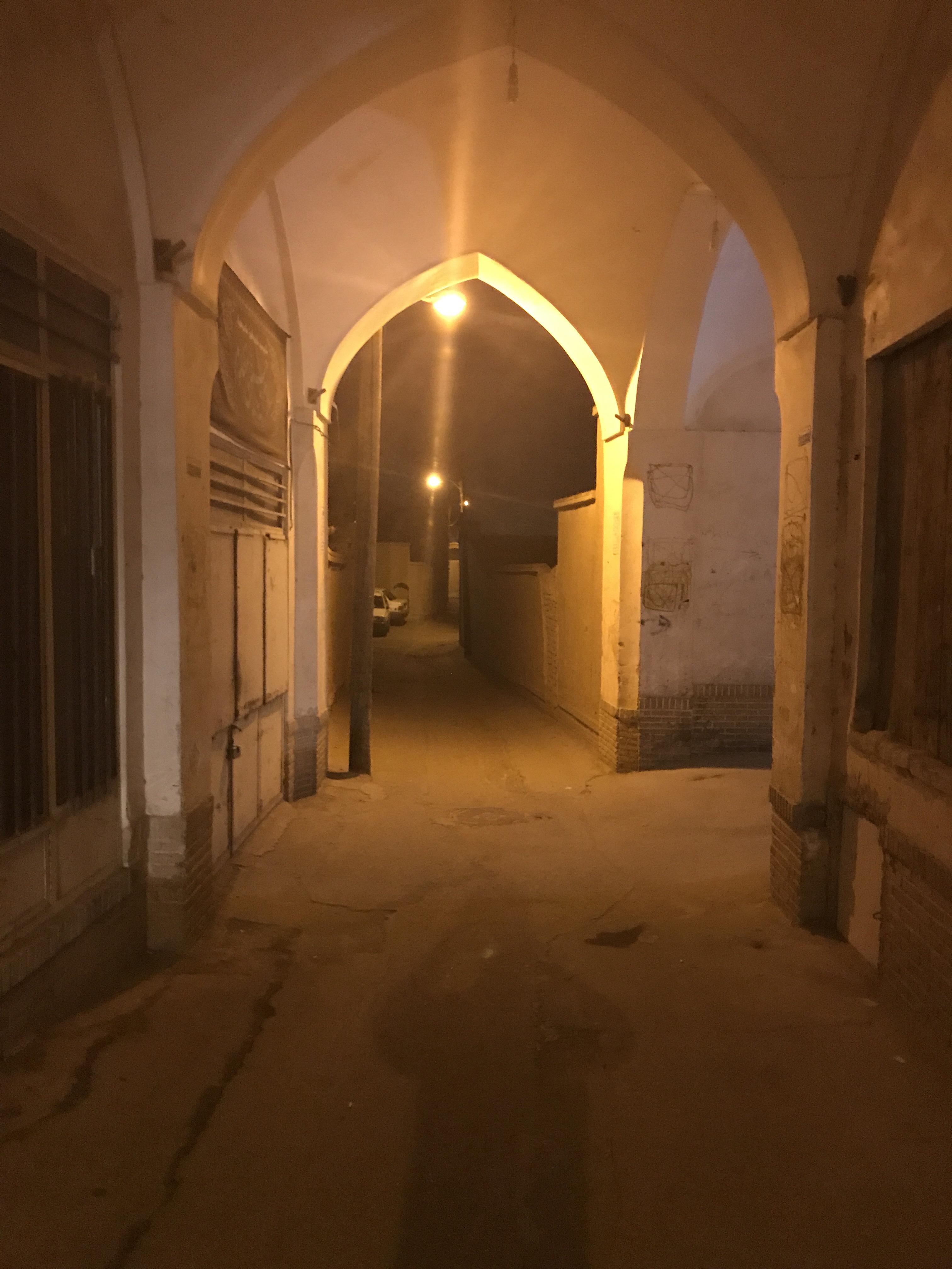 Kashan ville oasis.